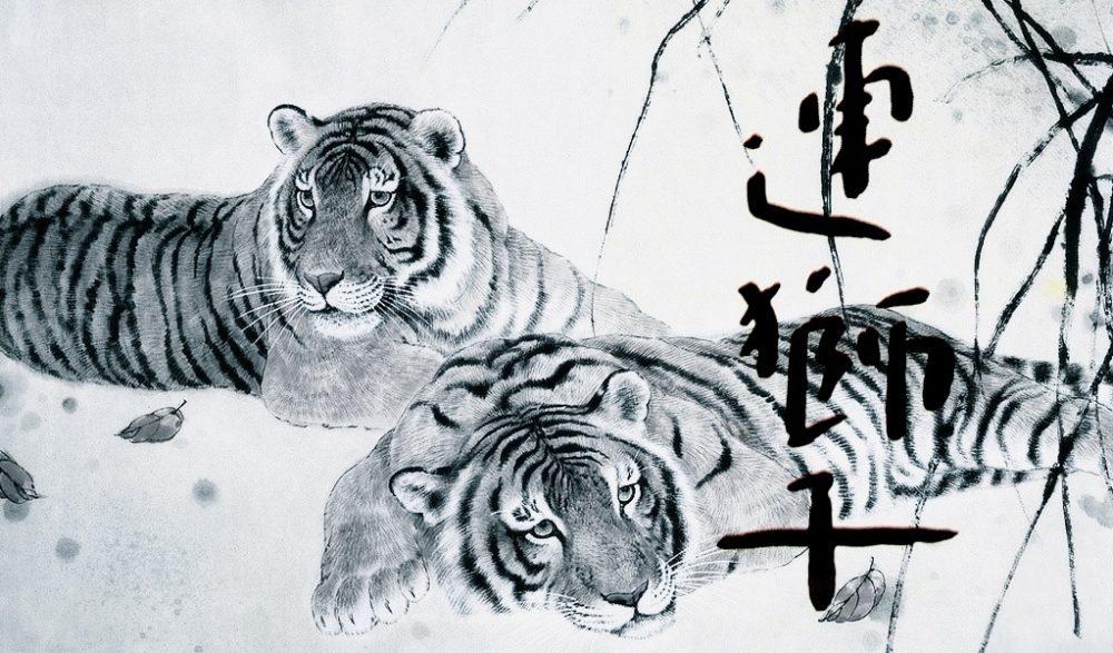 RENJISHI HISTORY エピソード1