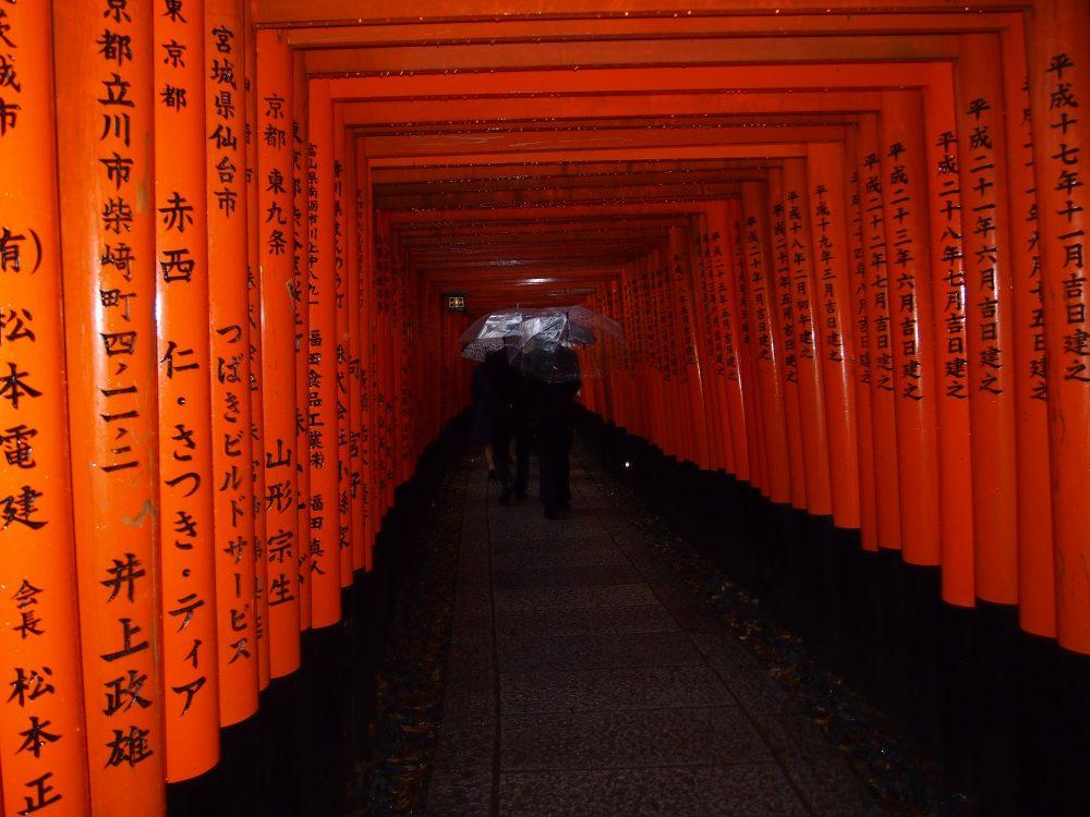 春の京都 抹茶
