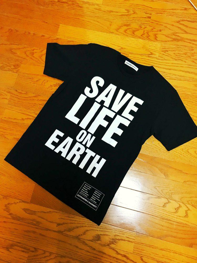 世界を救え