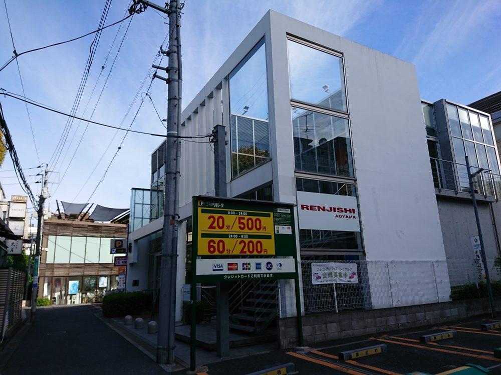 新・青山店への道のり 表参道駅~