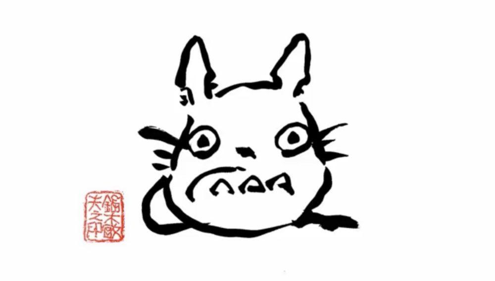 ジブリ鈴木Pがトトロの描き方を動画でレクチャーしてくれてます。