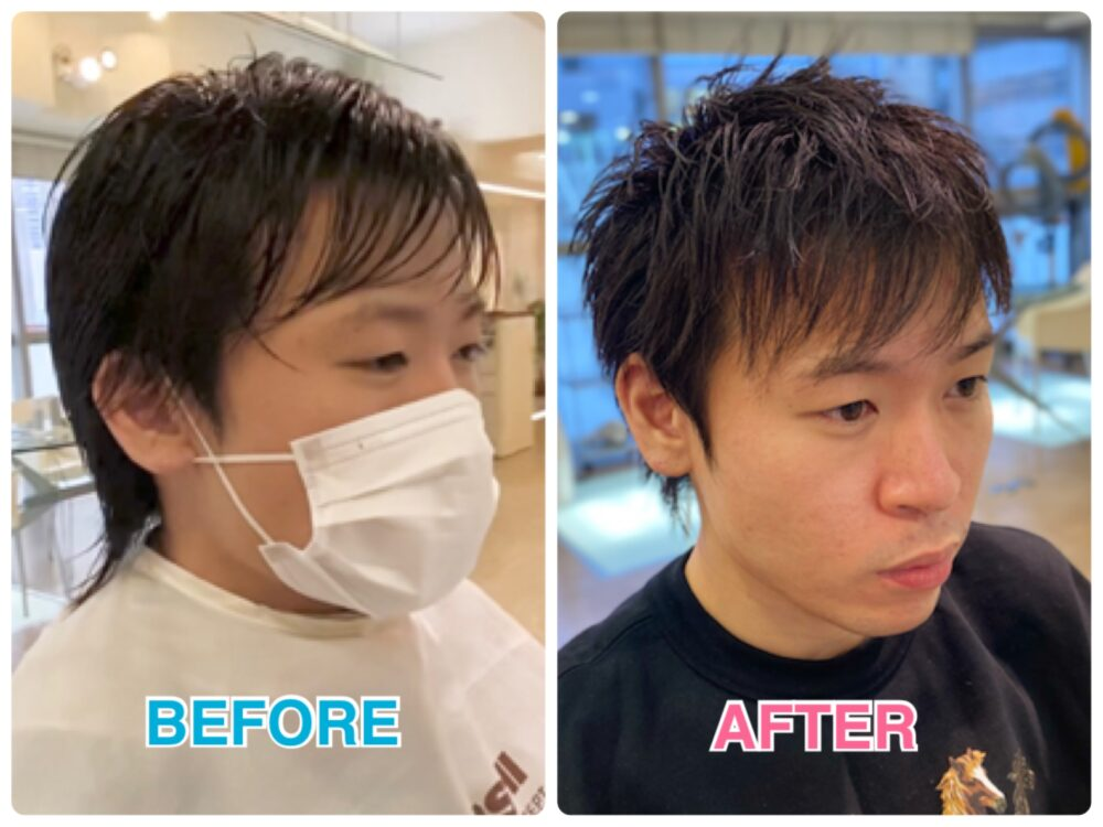 BEFORE,AFTER!